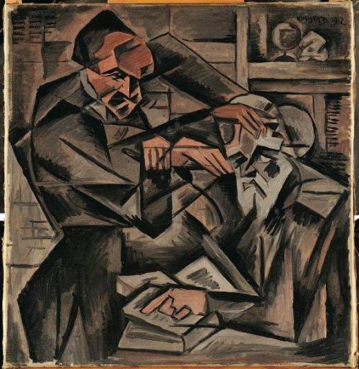 08_Kubišta Bohumil_Hypnotizér,1912_Olej,plátno,60,5 x 58cm_Galerie výtvarného umění v Ostravě