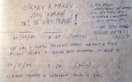 krupa-rukopis
